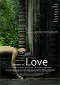Autopsia de un amor