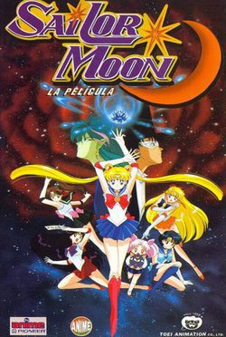 Cartel de Sailor Moon, la película