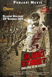 The Blood Street