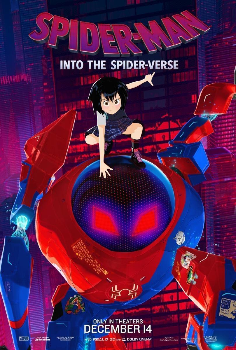 Cartel Póster Peni Parker de 'Spider-Man: Un nuevo universo'