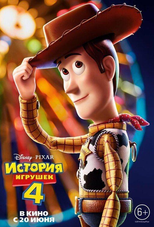 Cartel Rusia Woody de 'Toy Story 4'