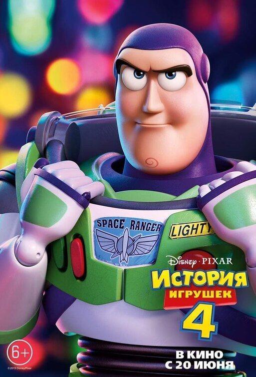 Cartel Rusia Buzz de 'Toy Story 4'
