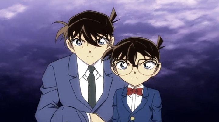 Resultado de imagen para Detective Conan