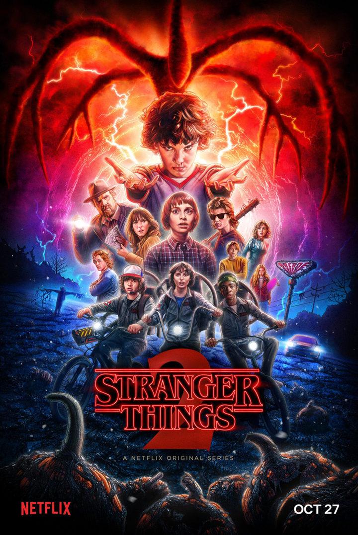 Resultado de imagen de stranger things segunda temporada