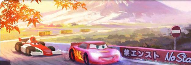 Primer Concept Art de 'Cars 2'
