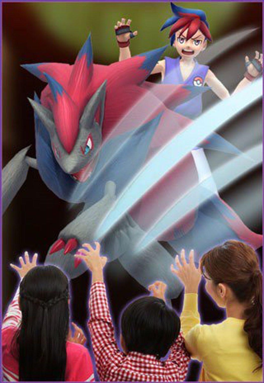 Interactúa con tu Pokémon