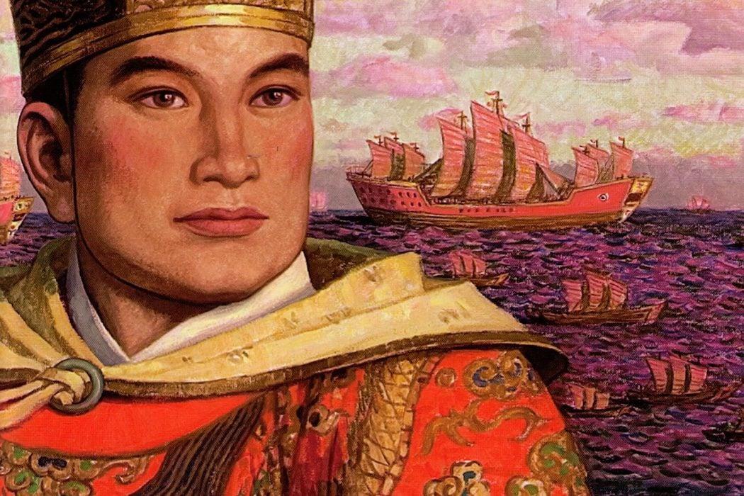 Zheng He, una leyenda de los mares