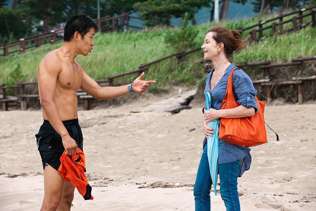 'En otro país (Hong Sang-soo, 2012)
