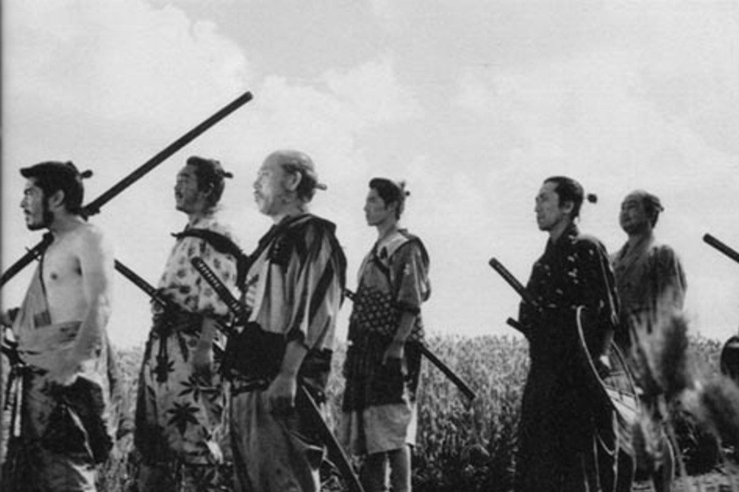'Los siete samuráis'
