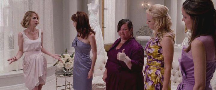'La boda de mi mejor amiga': sin comillas