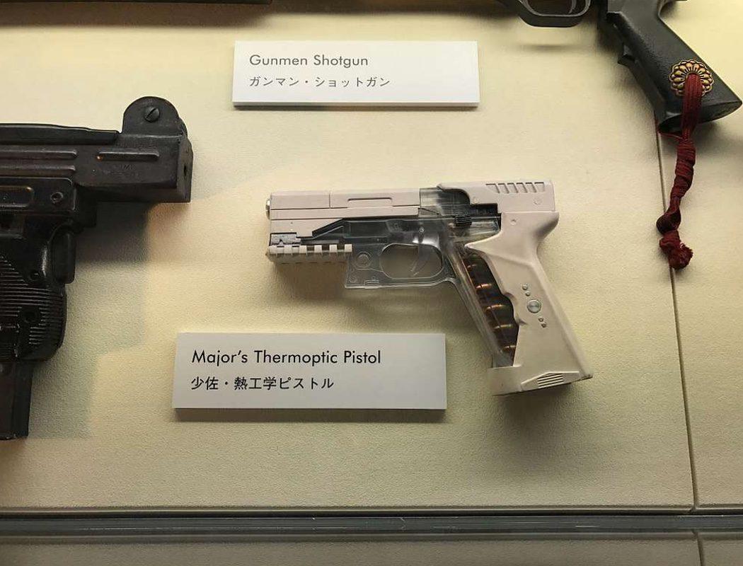 Pistola termo-óptica de Mayor
