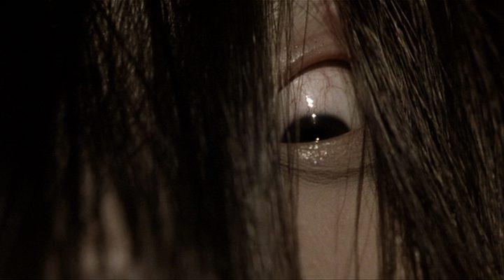 El ojo de Sadako