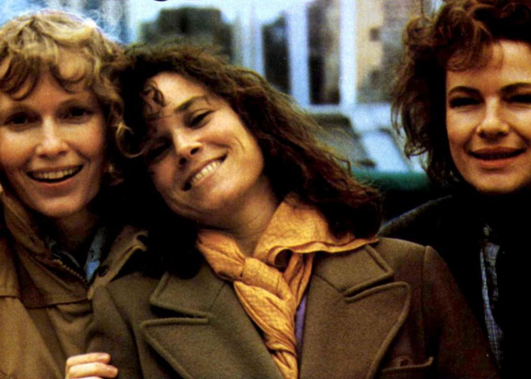 'Hannah y sus hermanas': 1996