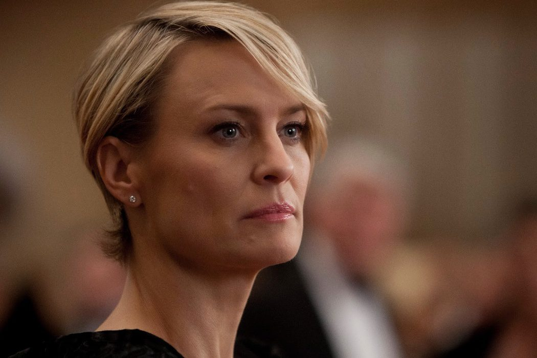 Olvidada: 'House of Cards'