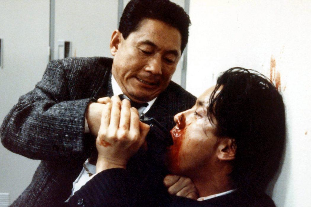 El arte de la violencia