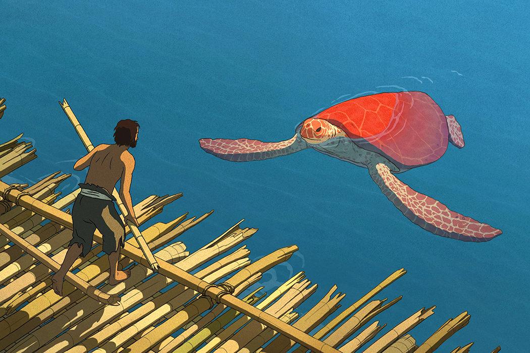 'La tortuga roja' (2016)