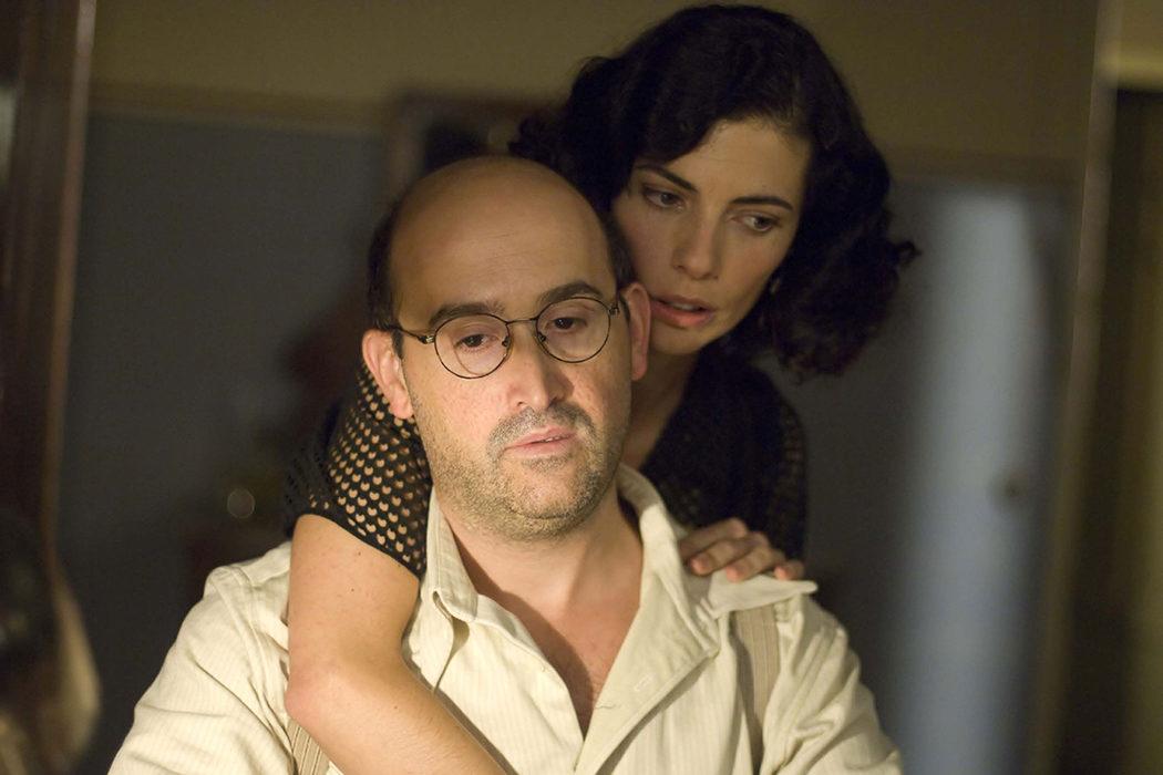 'Los girasoles ciegos' (2008)