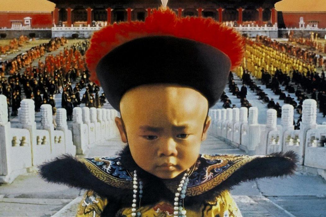 'El último emperador' (1987)