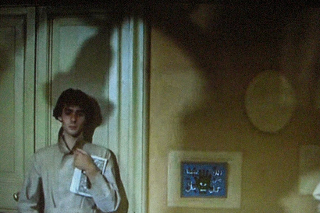 'Partner' (1968)