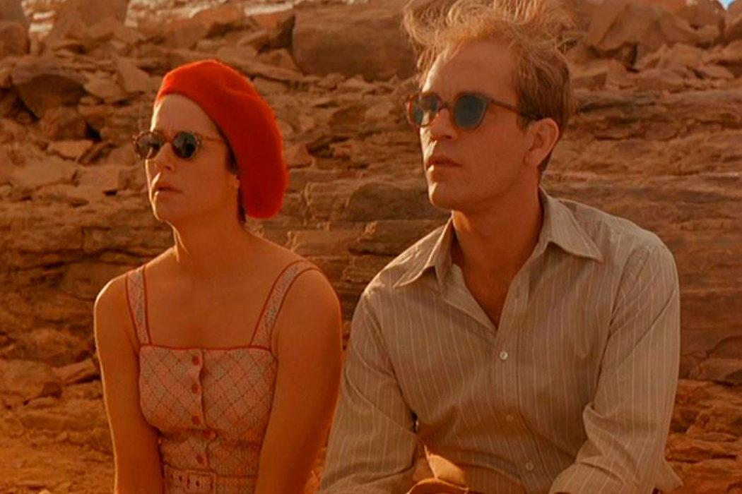 'El cielo protector' (1989)