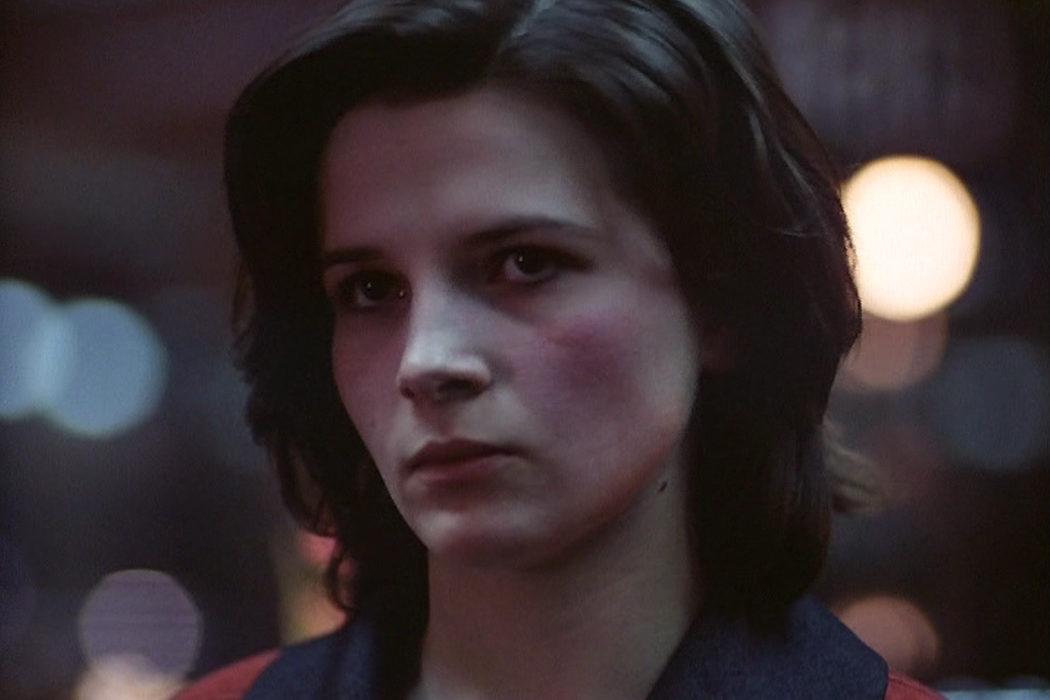 'Yo te saludo, María' (1984)