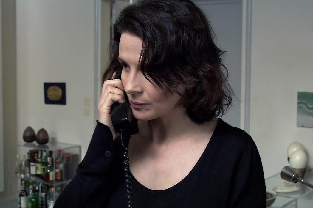 'Caché (Escondido)' (2005)
