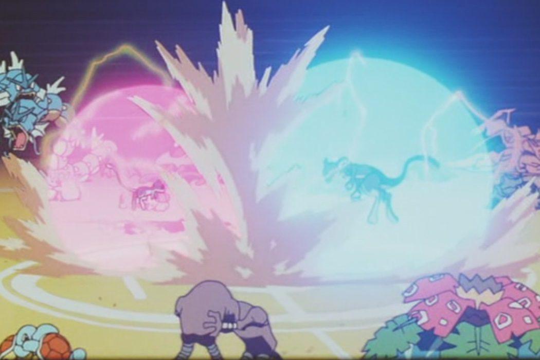 'Pokémon: la película'