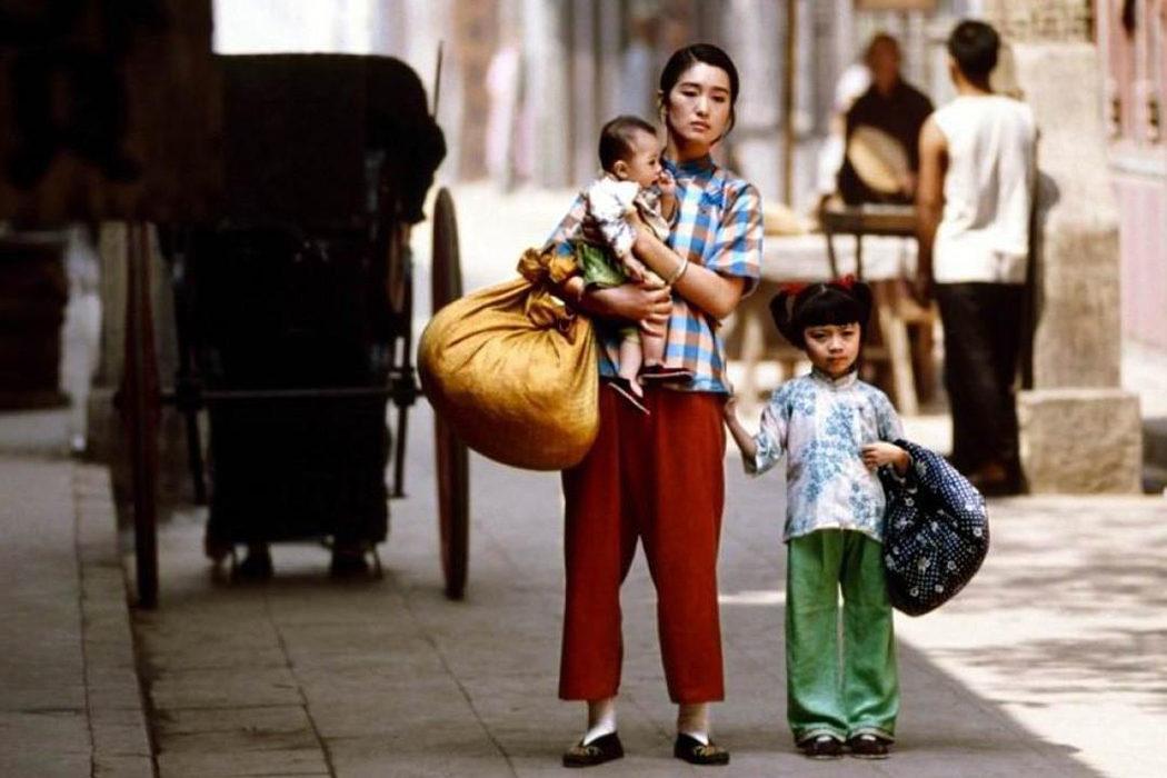 '¡Vivir!' (1994)