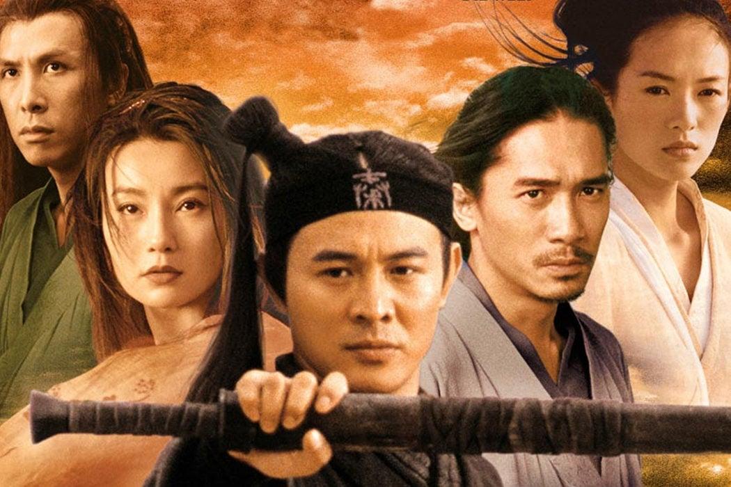 'Hero' (2002)