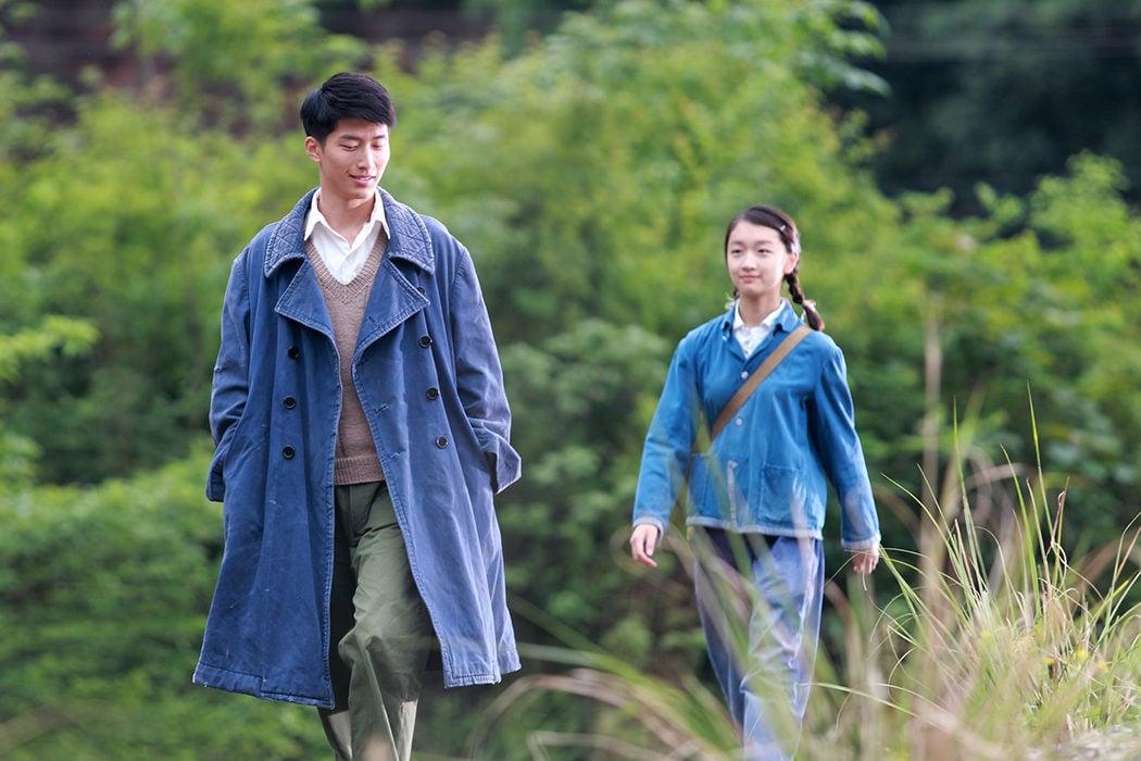 'Amor bajo el espino blanco' (2010)