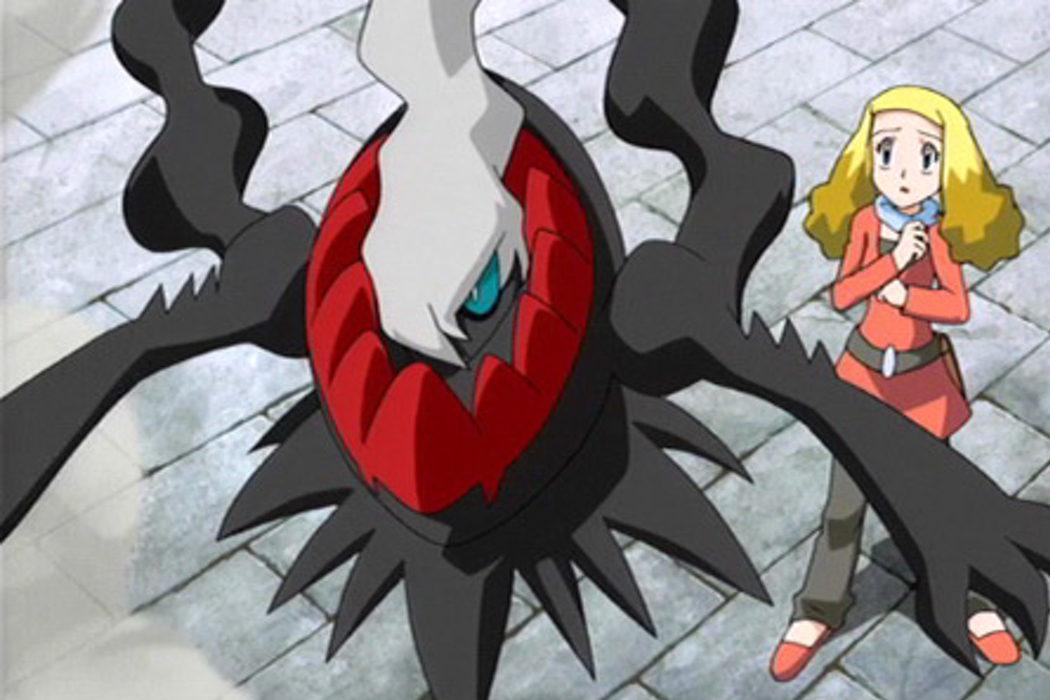 'Pokémon: El desafío de Darkrai'
