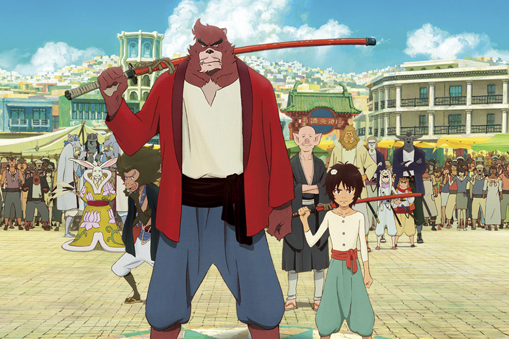'El niño y la bestia' (Mamoru Hosoda, 2015)