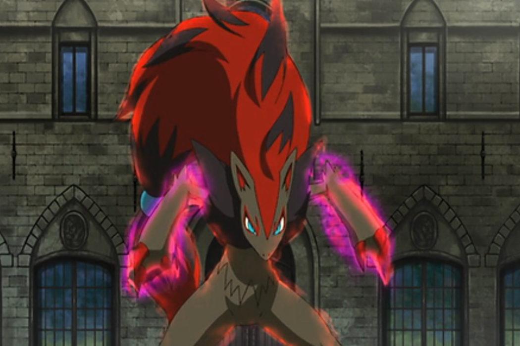 'Zoroark: El Maestro de Ilusiones'