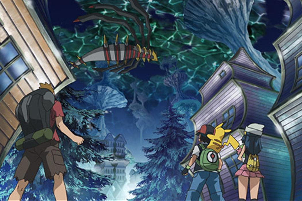 'Pokémon: Giratina y el Defensor de los Cielos'