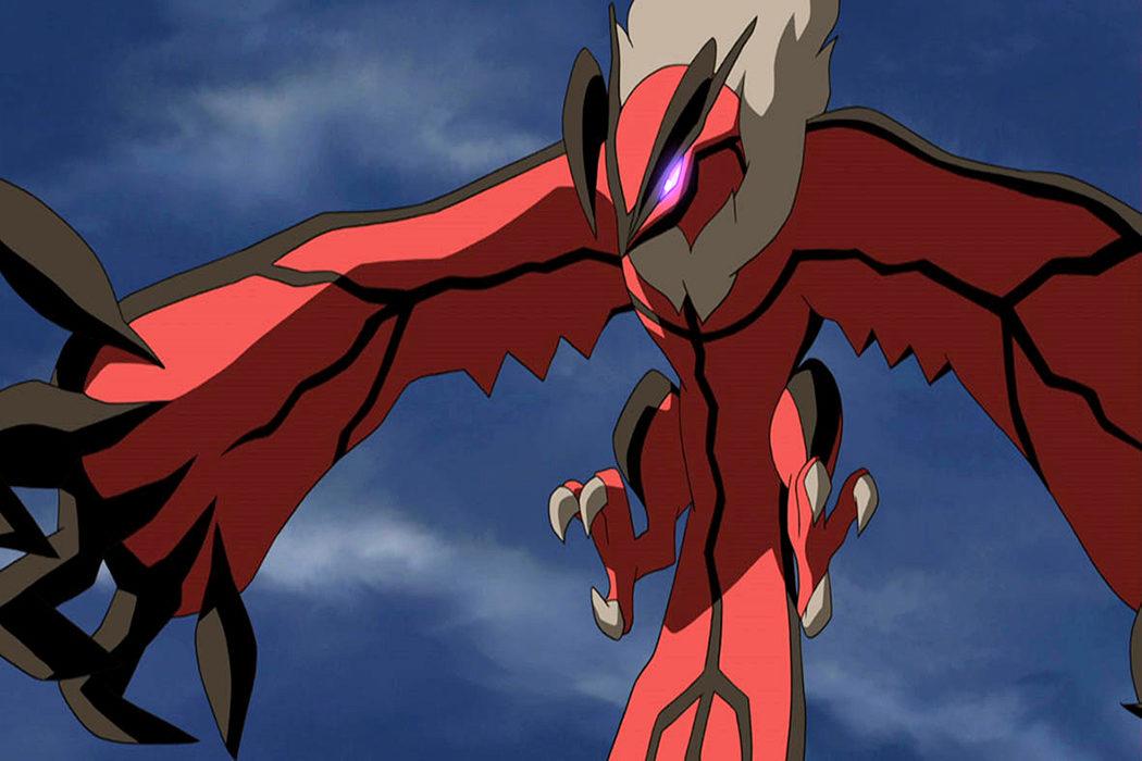 'Pokémon: Diancie y la crisálida de la destrucción'