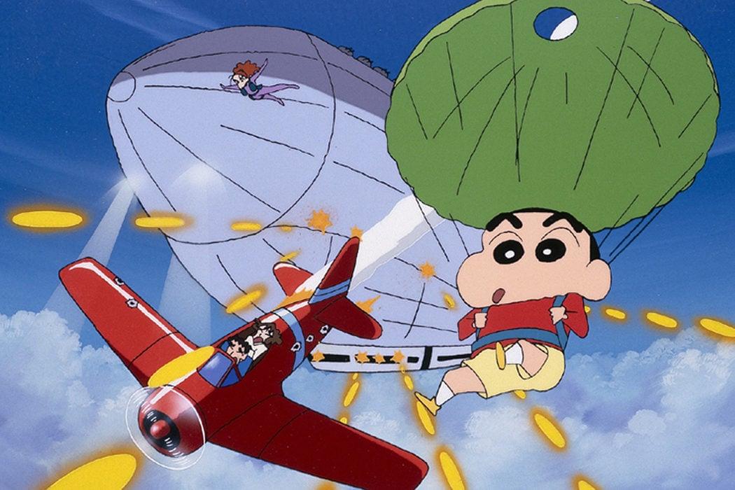 'Shin Chan: Operación rescate' (1998)