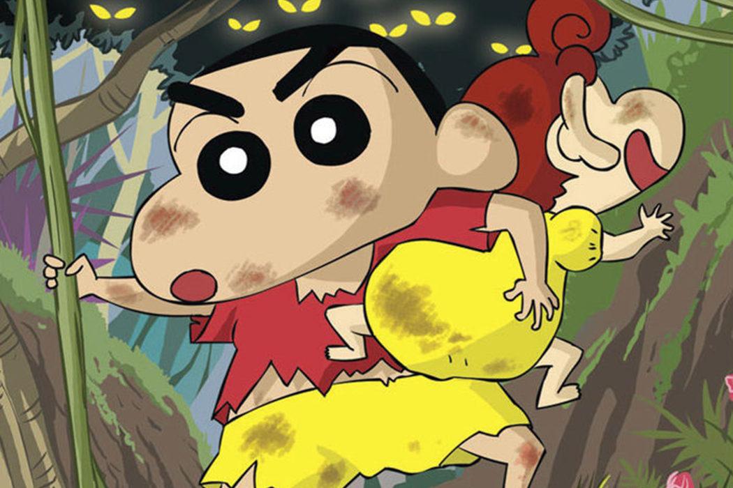 'Shin Chan: Perdidos en la jungla' (2000)