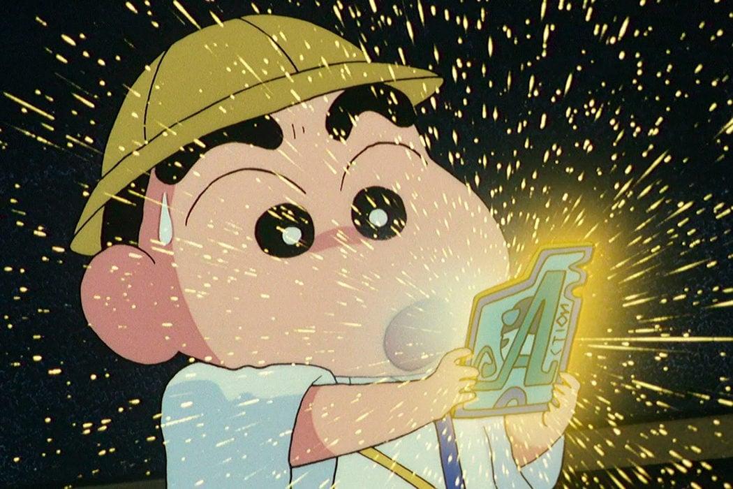 'Shin Chan: La invasión' (1993)