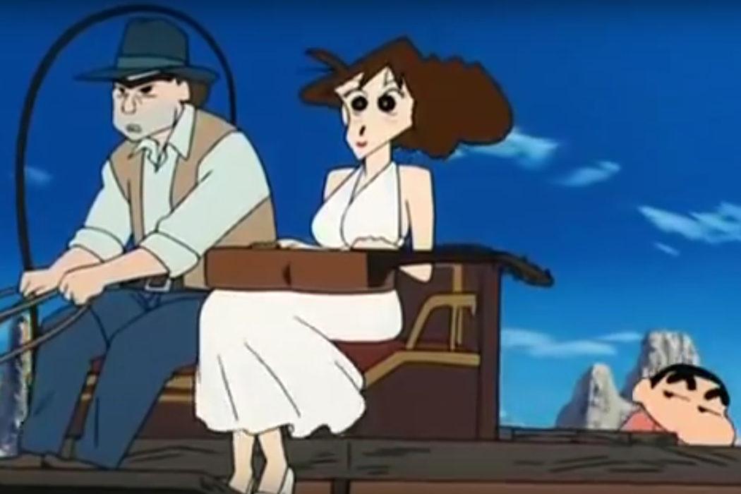 'Le llamaban Shin Chan' (2004)