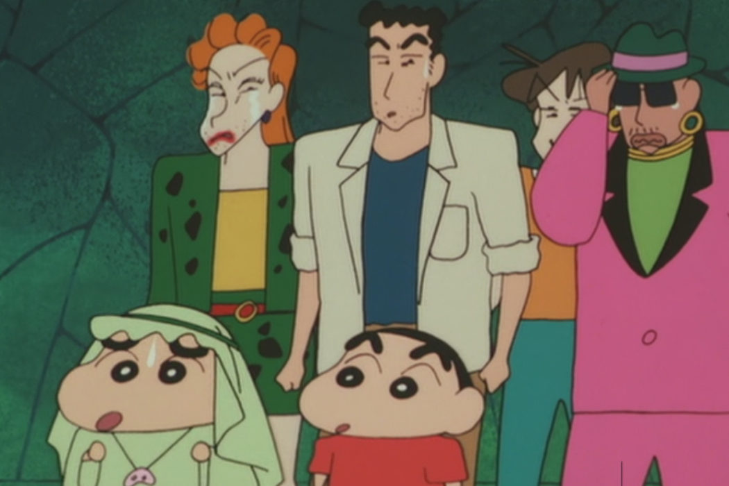 'Shin Chan en la isla del tesoro' (1994)