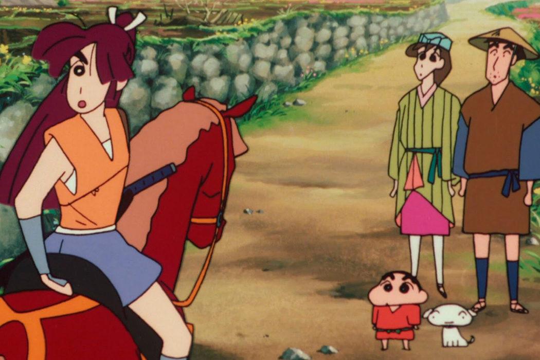'Shin Chan y la ambición de Karakaka' (1995)