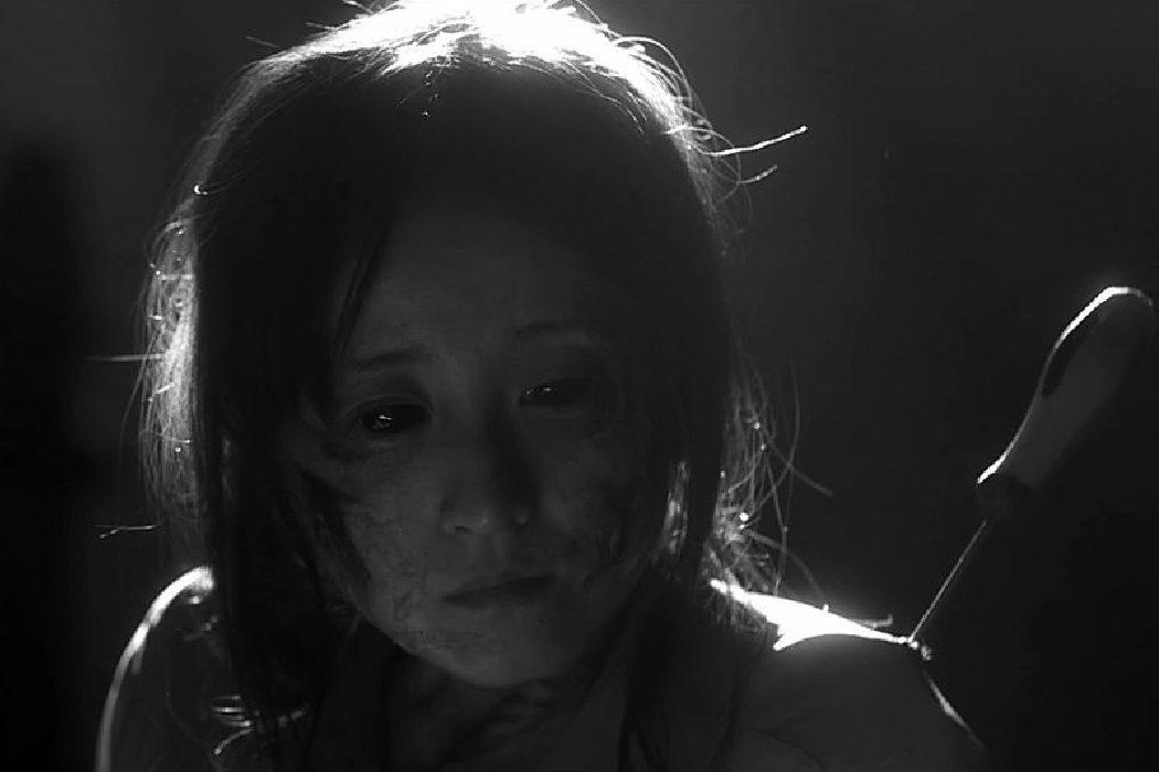 'Miss Zombie'