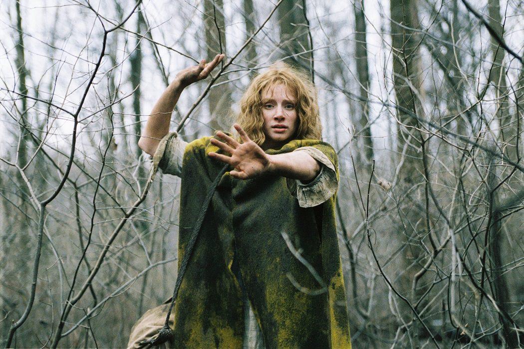 'El bosque'