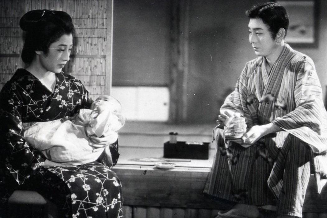 'Historia del último crisantemo' (1939)