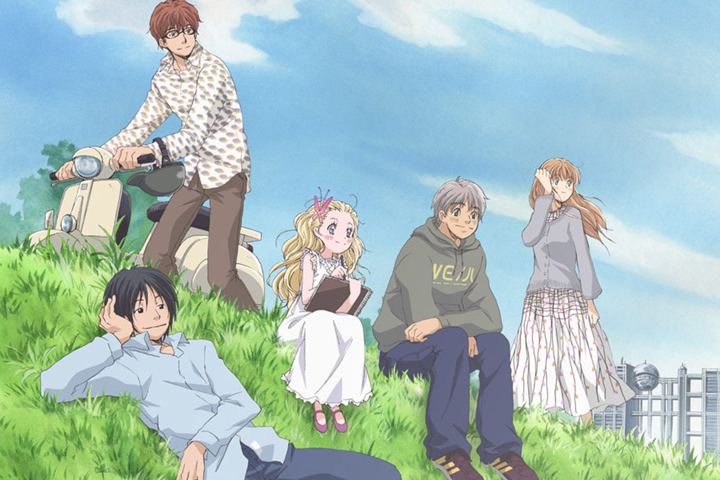 'Honey and Clover' (2006)