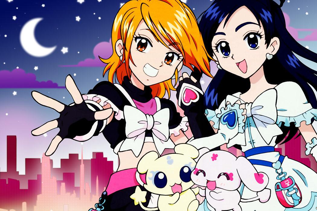 'Pretty Cure' (2004 - 2005)