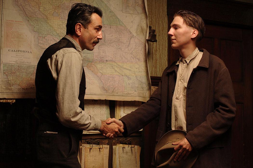 'Pozos de ambición' (2007)