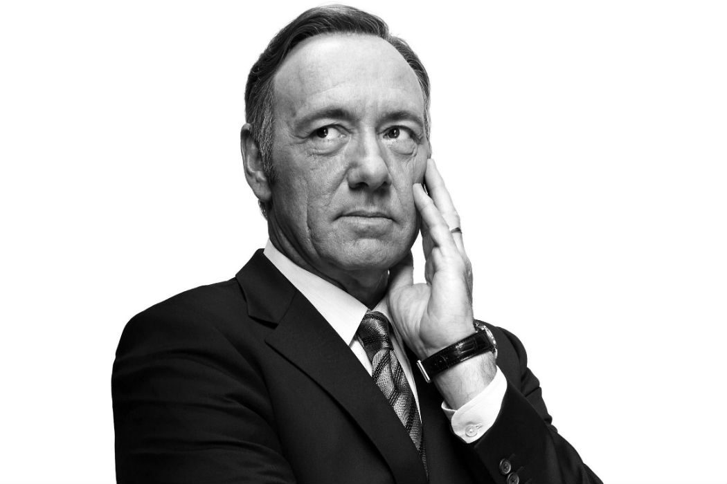 Frank Underwood ('House of Cards')