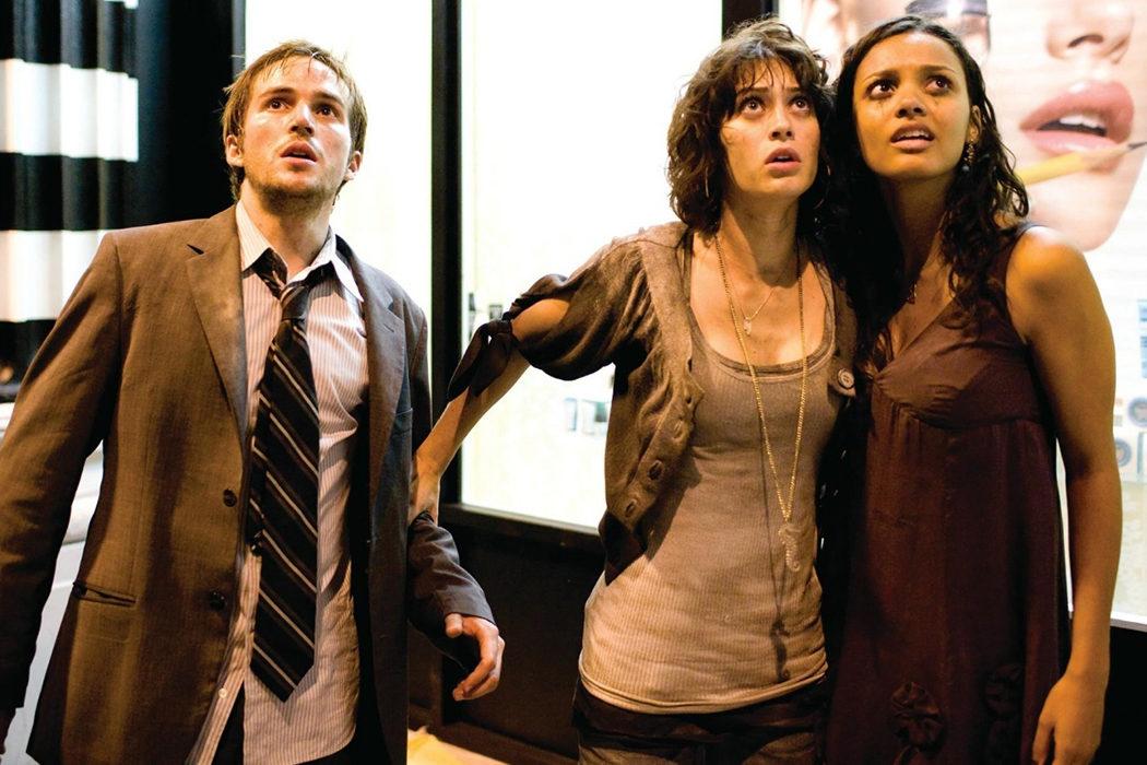 'Monstruoso' (2008)