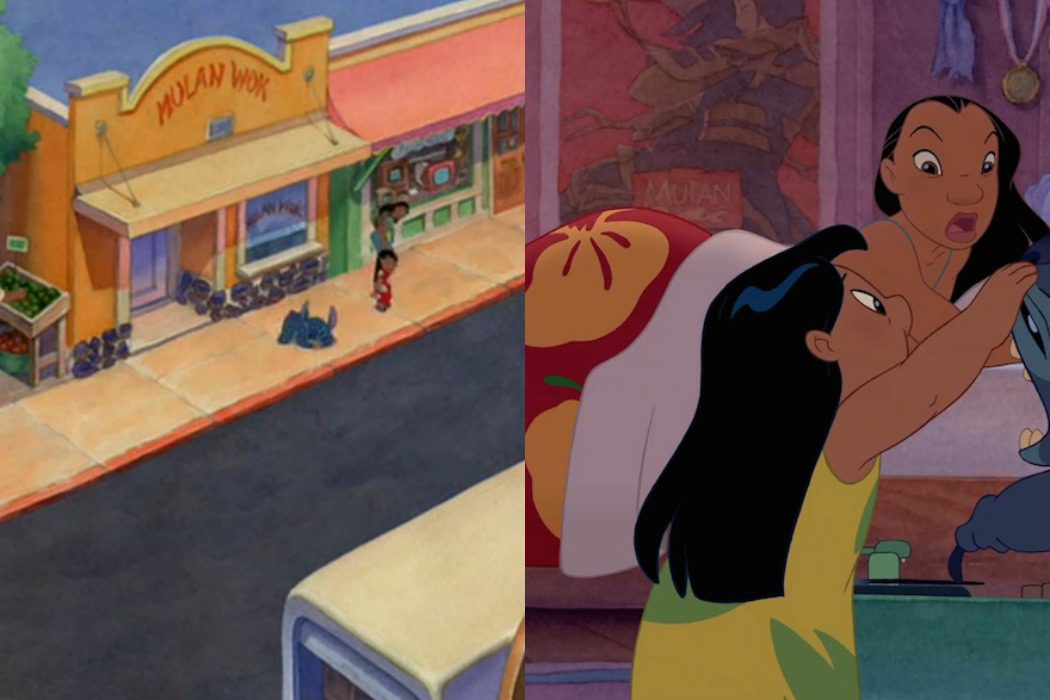 Easter Eggs de otros clásicos Disney